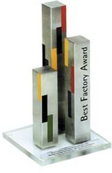 best-factory-award